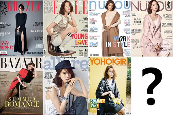 Yoon Ah tiếp tục chứng minh đẳng cấp khi xuất hiện trên trang bìa của 7 tạp chí thời trang ở cả Hàn Quốc và Trung Quốc. Mỹ nhân nhà SM biến hóa đa dạng nhiều phong cách trong mỗi lần chụp ảnh.