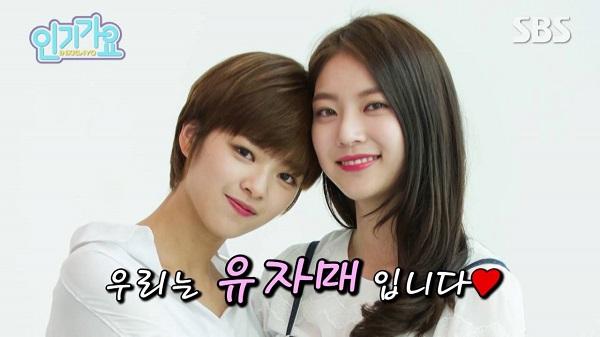 8 mối quan hệ gia đình, họ hàng ít ai biết của sao Hàn - 5