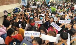 Fan Kpop Việt chen chúc hàng giờ đợi gặp Jung Hae In, Winner