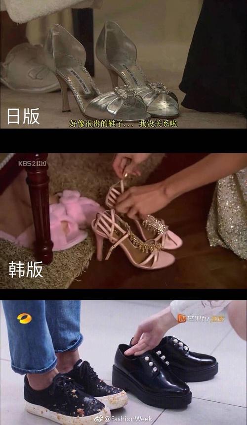 Khán giả so sánh cảnh đưa giày trong 3 phiên bản của Nhật Bản, Hàn Quốc và phiên bản 2018 để thấy sự khác biệt.
