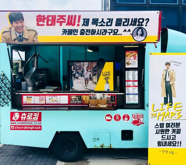 Xe cà phê và đồ ăn nhẹ do Soo Young gửi tặng Jung Kyung Ho.