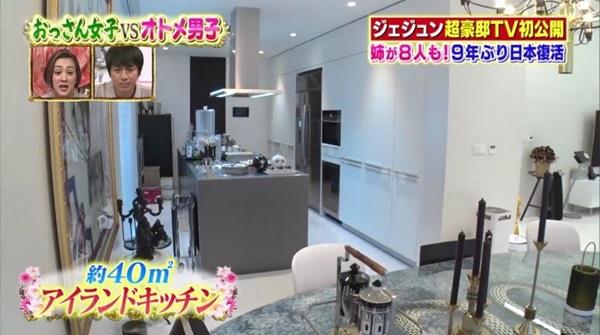 Phòng bếp nhà Jae Joong xa xỉ chẳng kém phòng khách với chiếc bàn ăn 44.000 USD.