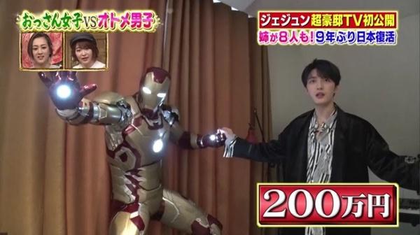 Nam idol khoe mô hình Iron Man có giá 18.000 USD. Đây là món đồ trưng bày đắt đỏ với nhiều người nhưng so với các tác phẩm nghệ thuật trong nhà Jae Joong thì lại rẻ hơn nhiều.