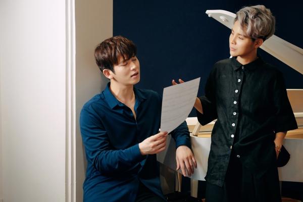 Vũ Cát Tường - Shin Hyun Woo.
