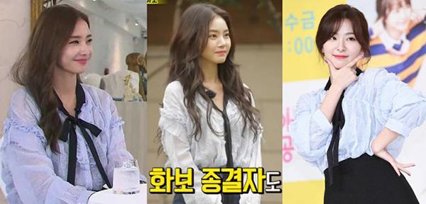 Thương hiệu khiến các idol xứ Hàn lao vào cuộc chiến đụng hàng - 5
