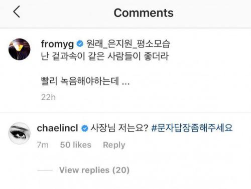 CL công khai bình luận trên Instagram của chủ tịch YG.