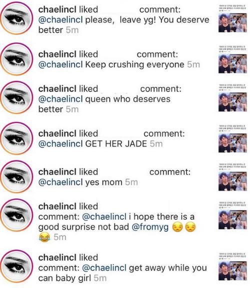 CL nhấn like một loạt bình luận ủng hộ cô rời YG.