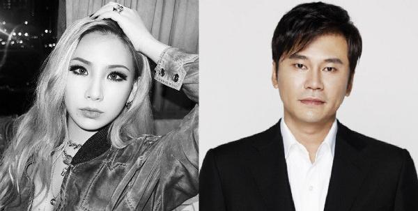 CL từng rất thành công với 2NE1 nhưng giờ cô gần như bị công ty đóng băng, không đoái hoài đến.