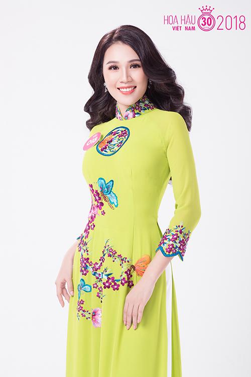 Chu Thị Minh Trang từng tham gia Hoa hậu Hoàn vũ Việt Nam 2017 và cũng là gương mặt được đánh giá cao ở vòng Chung khảo năm nay.