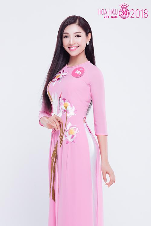 Lê Thanh Tú - cựu thí sinh Hoa hậu Hoàn vũ Việt Nam 2017 tái xuất ở Hoa hậu Việt Nam 2018.