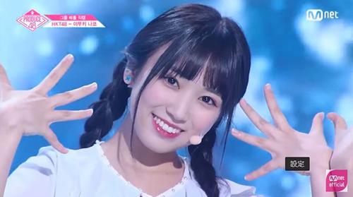 Thành viên HKT48 mang lại cảm giác giống như cô em gái nhà bên. Khi biểu diễn trên sân khấu, cô nàng luôn nở nụ cười và có hàng loạt biểu cảm cute. Ngoài nhan sắc, khả năng hát nốt cao khiến Nako nổi bần bật trong phần thi nhóm.