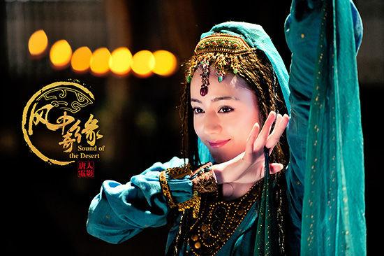 Ly Cơ (Địch Lệ Nhiệt Ba đóng) trong Phong trung kỳ duyên