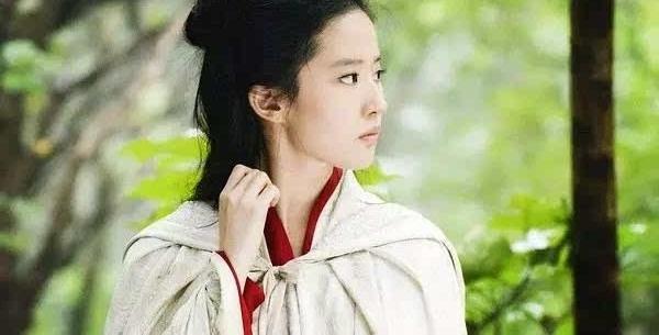 Công chúa Triệu Liên (Lưu Diệc Phi đóng) trong Tuyệt mệnh đào vong