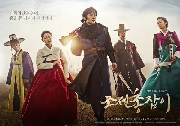 Ủ mưu báo thù gay cấn hấp dẫn như trong 5 drama Hàn Quốc này - 4