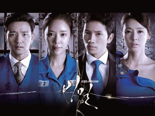 Ủ mưu báo thù gay cấn hấp dẫn như trong 5 drama Hàn Quốc này - 2