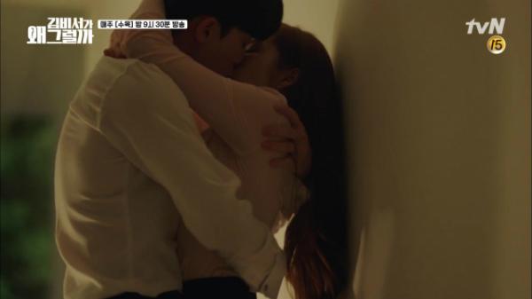 Nụ hôn ngọt ngào của hai người liên tiếp diễn ra.