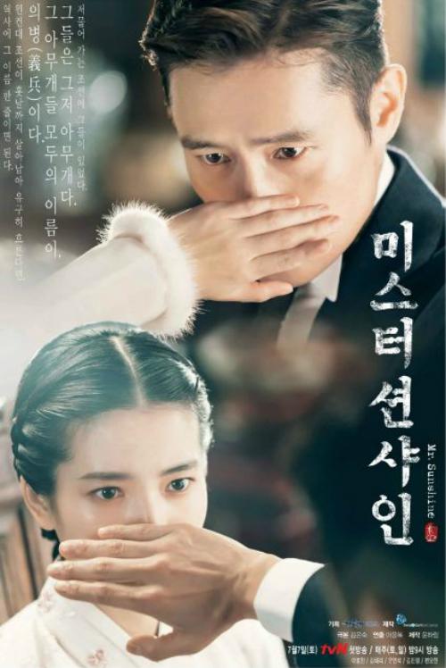15 nghìn người ký tên phản đối Mr. Sunshine vì bóp méo lịch sử Hàn Quốc
