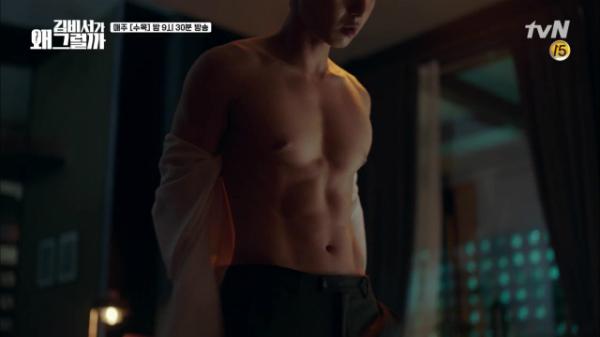 Cơ thể hoàn mỹ của phó chủ tịch Lee khiến khán giả mê mẩn.
