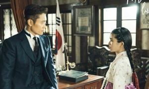 Mặc cả nghìn người phản đối, 'Mr. Sunshine' vẫn đứng đầu rating ở Hàn