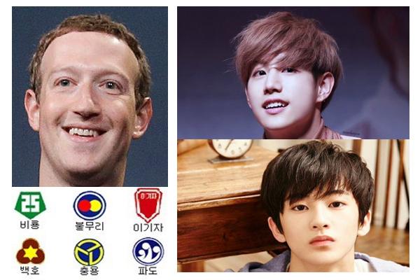 Những idol Hàn bị Google cho ra rìa nếu không đi kèm tên nhóm - 4