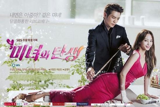 Trình hiểu biết phim Hàn của bạn đến đâu? - 7