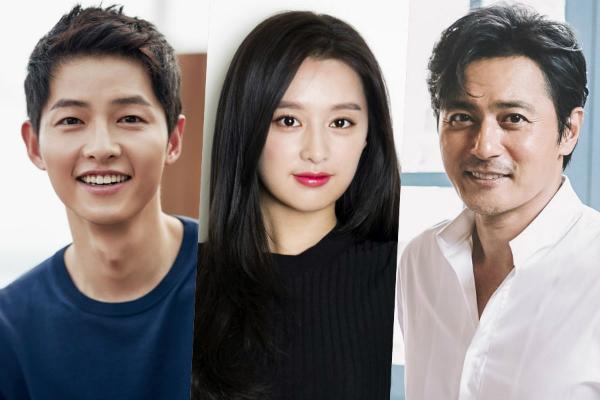 Dự án mới hơi nhiều sao của Song Joong Ki.