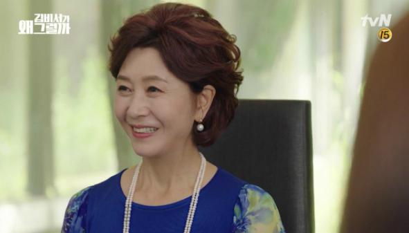 Mẹ của Lee Young Joon cực mê cô con dâu mới.