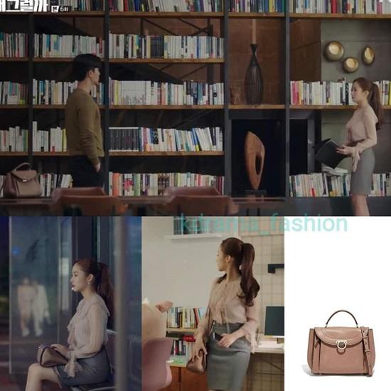 Salvatore Ferragamo - Sofia Rainbow Bag có trang trí móc khóa tròn có giá hơn 1.990 USD (khoảng 46,3 triệu)