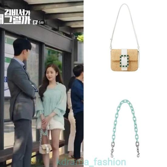 Bộ sưu tập túi đắt đỏ của thư ký Kim Park Min Young - 2