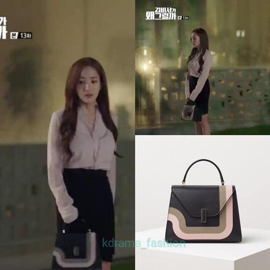 Bộ sưu tập túi đắt đỏ của thư ký Kim Park Min Young - 7