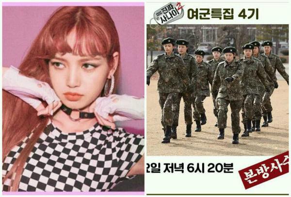 Cô nàng phải để mặt mộc và gia nhập quân đội.