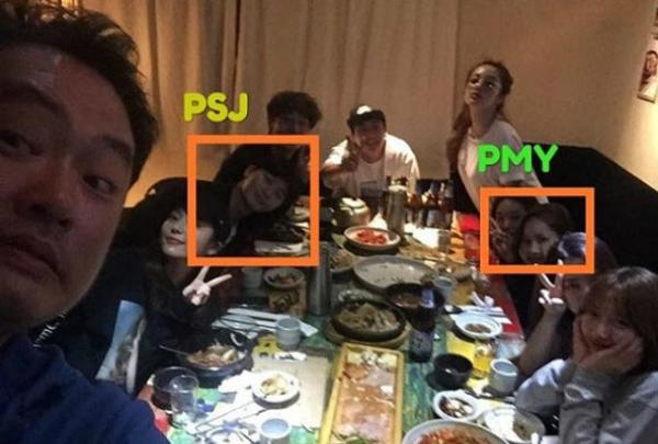 Trong tiệc ăn mừng thành công của Thư ký Kim sao thế, Park Min Young và Park Seo Joon ngồi đối diện nhau.