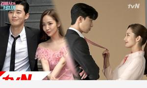 Những nụ hôn ngọt lịm của cặp đôi chính trong 'Thư ký Kim sao thế?'