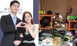 Cặp đôi 'Thư ký Kim' phủ nhận hẹn hò, fan tiếp tục soi bằng chứng