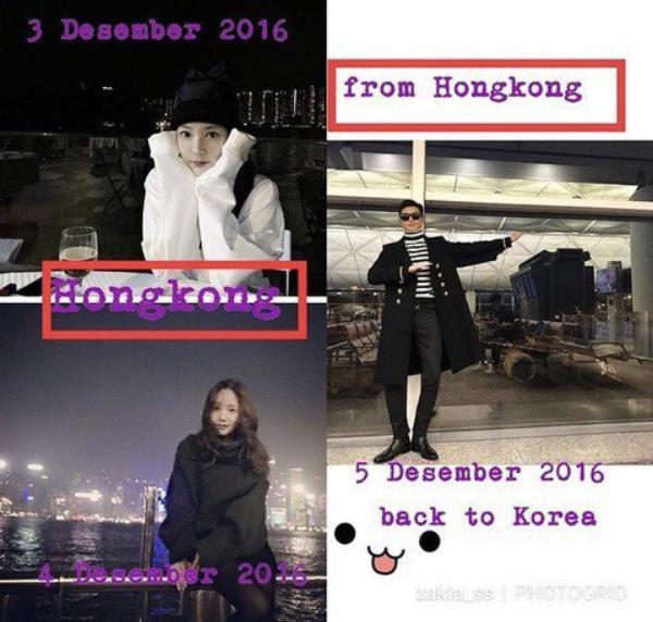 Cặp đôi từng có những cột mốc thời gian đi du lịch tình cờ trùng hợp hồi năm 2016.