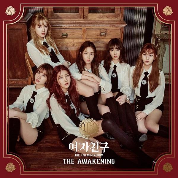 Những lần bất thình lình tuột dốc của các girlgroup hàng đầu Kpop - 1