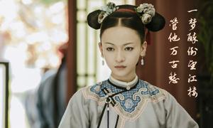 Nữ chính 'Diên Hy Công Lược' đi ngược motif thông thường của phim cổ trang Trung Quốc