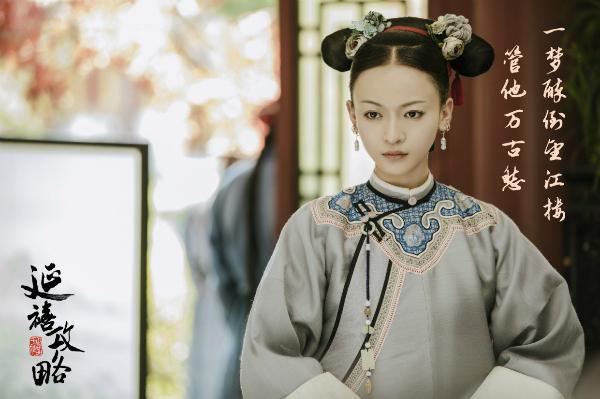 Ngô Cẩn Ngôn từng bị ném đá khi biên kịch công bố cô là nữ chính của Diên Hy Công Lược.
