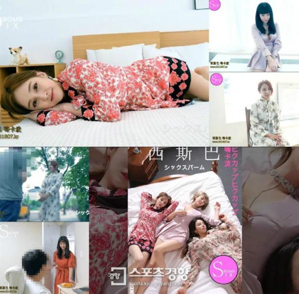 Những hình ảnh phản cảm trong MV mới của Six Bomb.