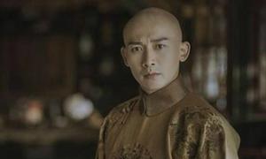 Vua Càn Long của 'Diên Hy công lược' từng từ chối 'Bộ bộ kinh tâm' vì ghét phim cổ trang
