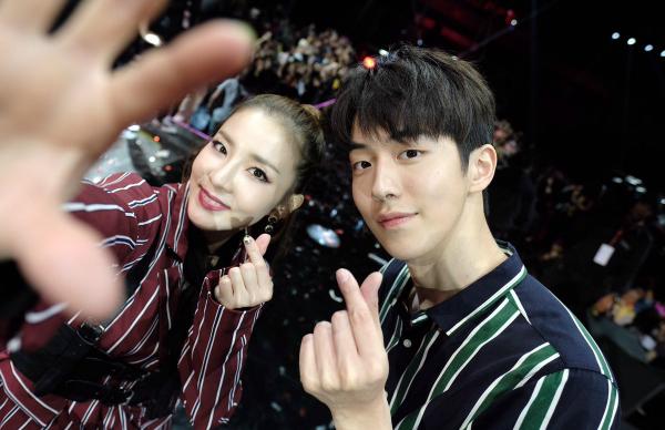 Nam Joo Hyuk và Dara đã có những kỉ niệm khó quên tại buổi giao lưu này.