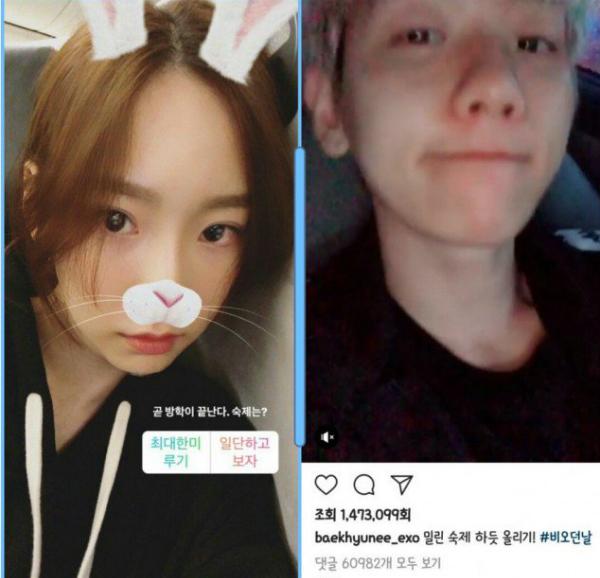 Những dấu hiệu trùng hợp đáng ngờ trên Instagram của Tae Yeon và Baek Hyun.