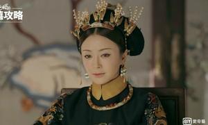 Phú Sát hoàng hậu: Nữ phụ nhưng 'người gặp người yêu' trong 'Diên Hy công lược'