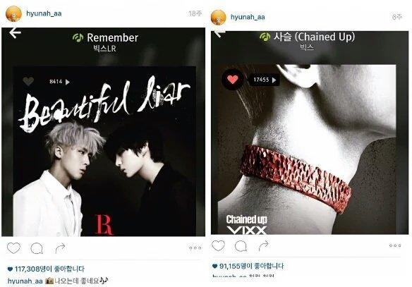 Hyun Ah tự nhận mình là fan của VIXX