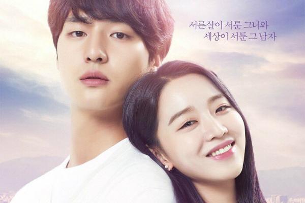 Phim có sự tham gia của nữ hoàng rating mới của Hàn.