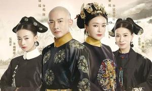 Các nhân vật trong 'Diên Hy công lược' thuộc cung hoàng đạo nào?