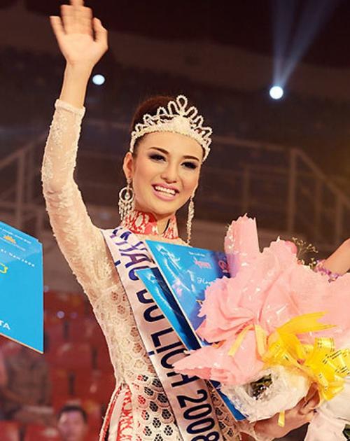 Trong đêm chung kết tổ chức tại Nhà thi đấu Phan Đình Phùng, TP HCM, Hoa khôi ĐH Ngoại thương 2008 xuất sắc vượt qua 35 người đẹp toàn quốc, đoạt vương miện cuộc thi với phần thưởng 100 triệu đồng. Thời điểm đó, vẻ đẹp hiện đại của Ngọc Diễm gây nhiều tranh cãi từ công chúng.