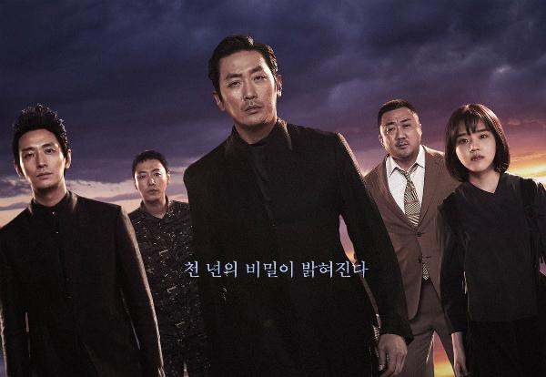 Bộ phim có số lượng khán giả ra rạp đông nhất và nhanh nhất.