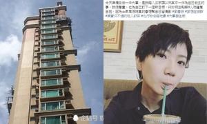 Nữ ca sĩ đồng tính người Hong Kong tử vong vì rơi từ tầng 20