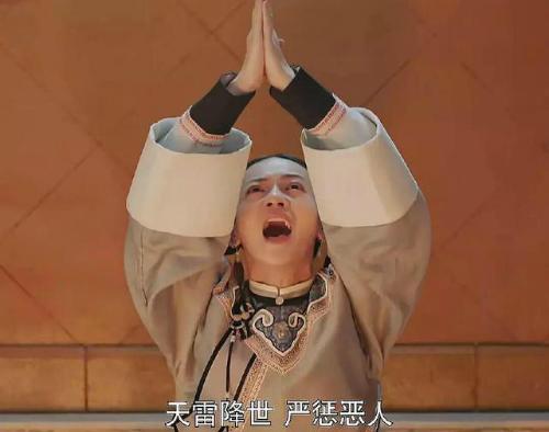 Năng lực không hề tầm thường của Ngụy Anh Lạc khiến dân tình ngã ngửa.